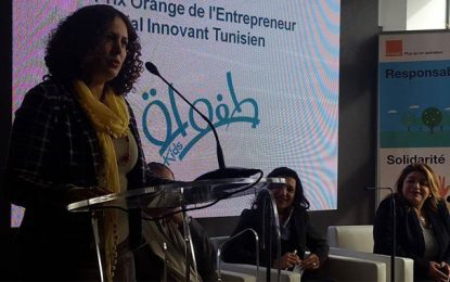 Orange Tunisie honore l'entrepreneuriat social innovant
