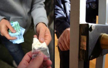Drogue : Agents pénitentiaires écroués pour trafic dans les prisons