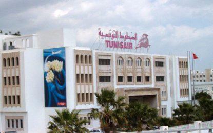 Tunisair : Trafic passager en hausse de 11,3% en octobre 2017