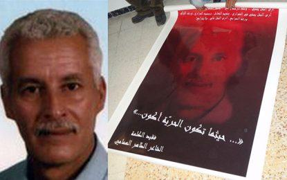 Paris : Hommage posthume au poète Tahar Hammami