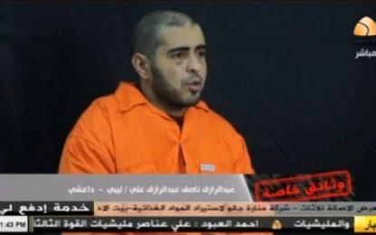 Un témoin libyen confirme l'assassinat de Sofiane et Nadhir