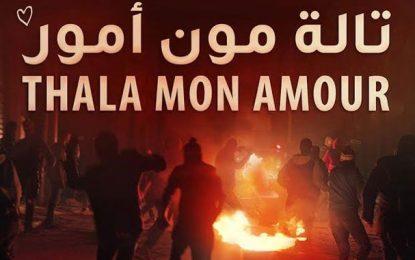 Cinéma : ''Thala mon amour'' sort en salles le 11 janvier