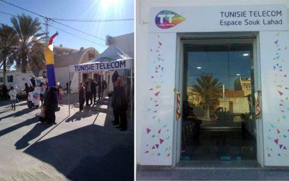 Tunisie Telecom : Ouverture d'un nouvel espace à Kébili
