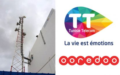 Tunisie Telecom et Ooredoo mutualisent leurs installations à Siliana