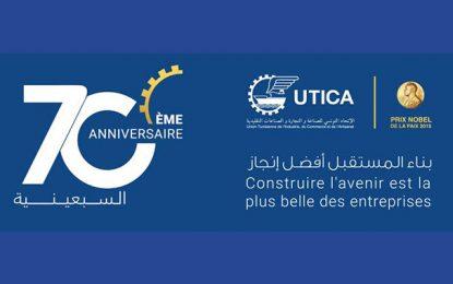 L'Utica célèbre son 70e anniversaire (1947-2017)