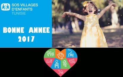 Villages d'Enfants SOS enquête sur les allégations de discrimination