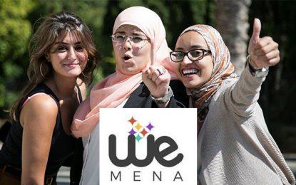 WeMena : Lancement de la 2e phase du concours de femmes chefs d'entreprises