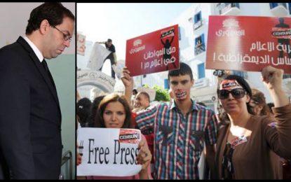 Médias : Le gouvernement Chahed limite l'accès à l'information