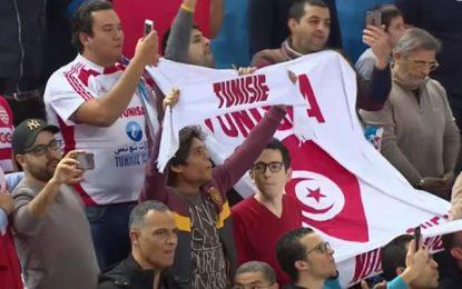 Tunisie-Slovénie: Lien pour le match