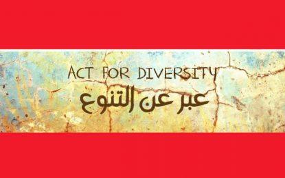 Art de rue et changement social à la Médina de Tunis