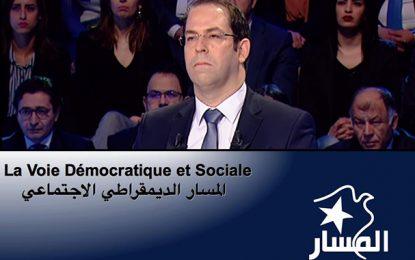 Tunisie : Al-Massar ne quittera pas le gouvernement Chahed