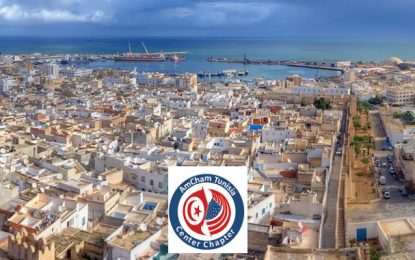 AmCham inaugure son 3e «Center Chapter» à Sousse