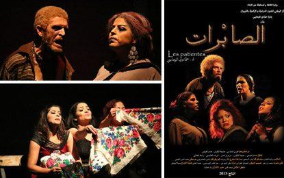 ''Assabrat'' de Hamadi Louhaibi : Condamnées à l'errance, elles disent tout