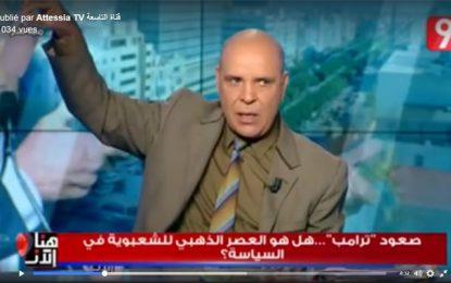 Quand Bahri Jelassi fait son cirque sur la chaîne Attessia
