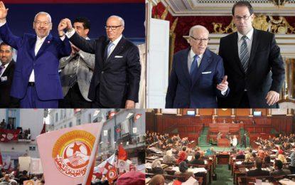 Tunisie : De la dictature d'opérette au bazar démocratique