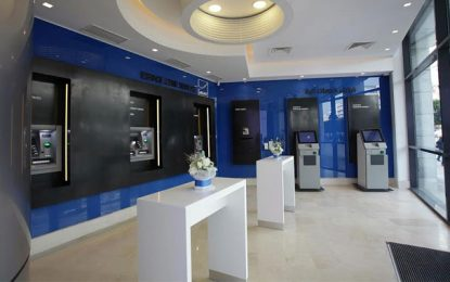 La Biat ouvre un espace libre-service au centre-ville de Tunis
