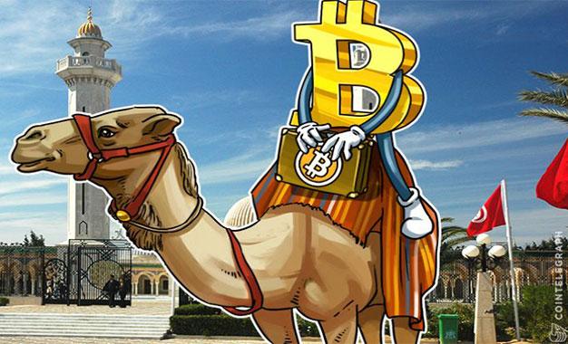 En supprimant le bitcoin (1), les gouvernements tunisiens post-révolution n'ont rien appris du soulèvement contre l'absence de liberté économique sous l'ancien régime.