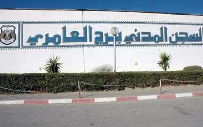 Borj El-Amri : Un agent pénitentiaire a poignardé 2 de ses collègues