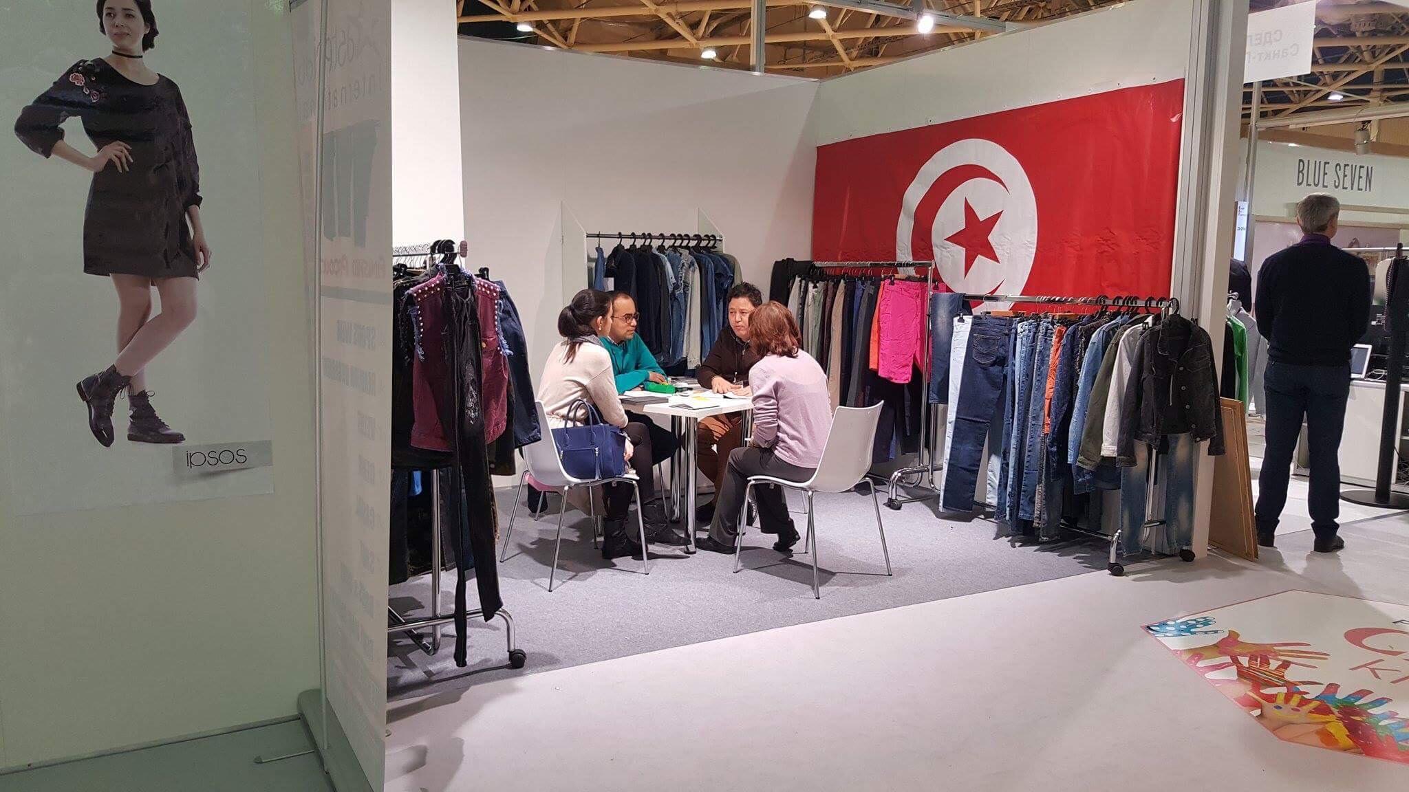 Le textile habillement tunisien au salon cpm moscow for Salon tunisie