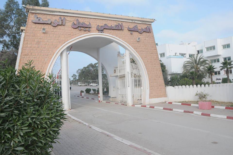 Centre Amal Jebel El-Ouest