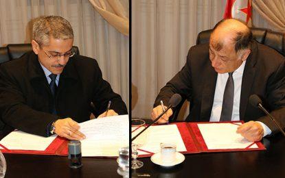 Partenariat entre le ministère de l'Education et l'Isie