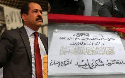 Place Chokri Belaïd : La plaque controversée sera remplacée
