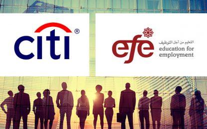 Citi et EFE au service de l'employabilité des jeunes en Tunisie