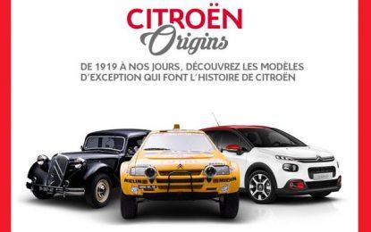 Citroën Origins, le musée virtuel de la marque aux chevrons