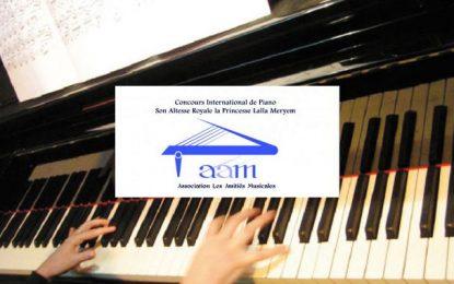 Carthage: Concert des lauréats du concours de piano de Lalla Meryem