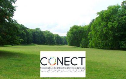 Rencontre à Tunis : «Espaces verts et développement socio-économique»