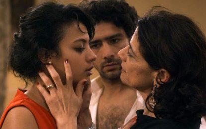 ''Corps étranger'' de Raja Amari : La tentation du trio amoureux