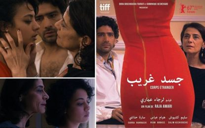 ''Corps étranger'' de Raja Amari sur les écrans tunisiens