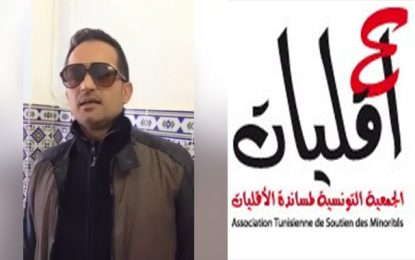Djerba : Un restaurateur juif harcelé par des extrémistes religieux