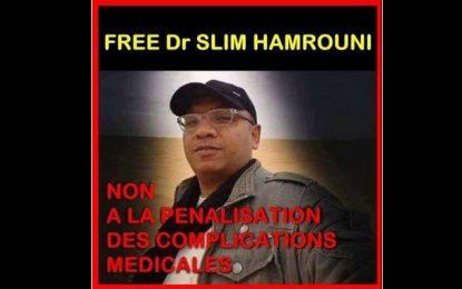 Gabès: Les médecins se mobilisent après l'arrestation de leur collègue