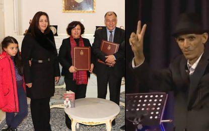 Tunisie Poésie Ouled Ahmed : Promotion de la culture à l'école