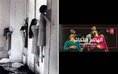 Théâtre: Les imams font interdire une affiche