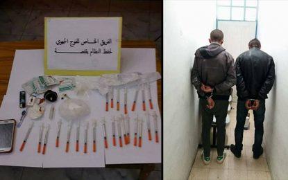Gafsa : Arrêtés pour consommation et trafic d'héroïne