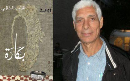 «Bakara», un nouveau roman de Habib Selmi