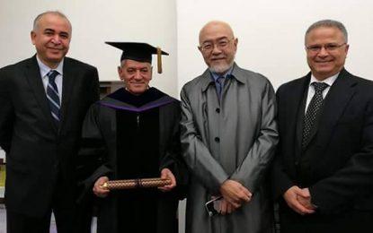 Houcine Abassi fait Docteur Honoris Causa par l'Université Shoshida