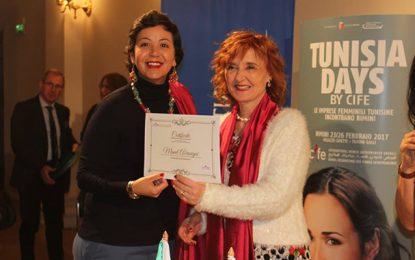 Tunisia Days : Des Tunisiennes honorées en Italie
