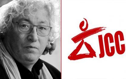 Cinéma : Nejib Ayed à la tête des 28e et 29e sessions des JCC
