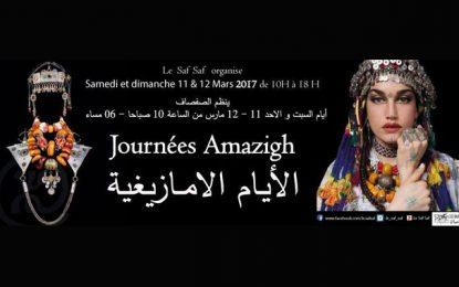 Les 3e Journées Amazigh, les 11 et 12 mars à La Marsa