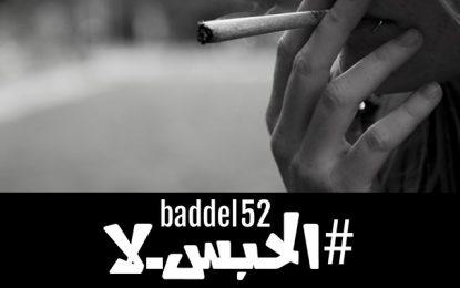 Baddel 52 : Pour fumer un joint sans aller en prison