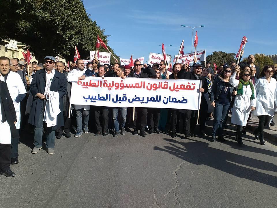 Manifestation de médecins 8 février 2017