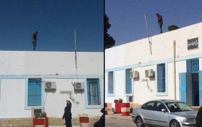 Mareth : La police saisi sa marchandise, il brûle le drapeau et menace de se tuer