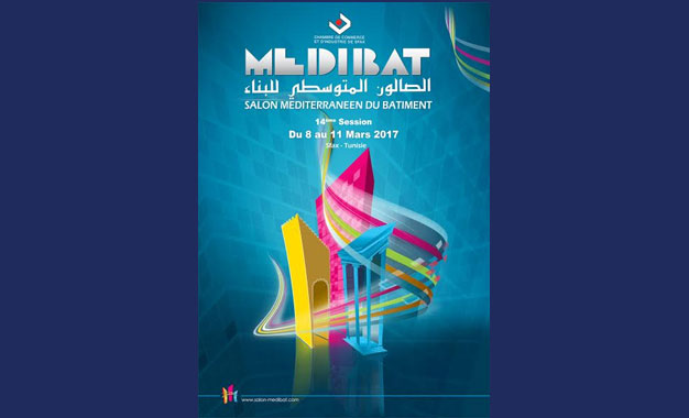 Sfax forte pr sence trang re au medibat 2017 kapitalis for Chambre commerce tunisie