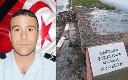 Menzel Bourguiba : Le mémorial de l'agent Toujani saccagé