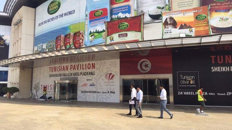 Cinquante exposants tunisiens au salon gulfood dubai - Salon agroalimentaire ...