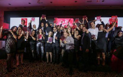 Produit de l'année Tunisie récompense les produits de consommation innovants