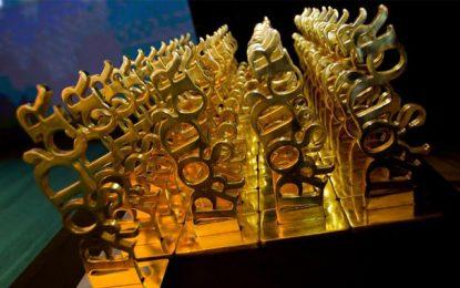 Prix de la communication : Les lauréats des Pros d'Or 2017